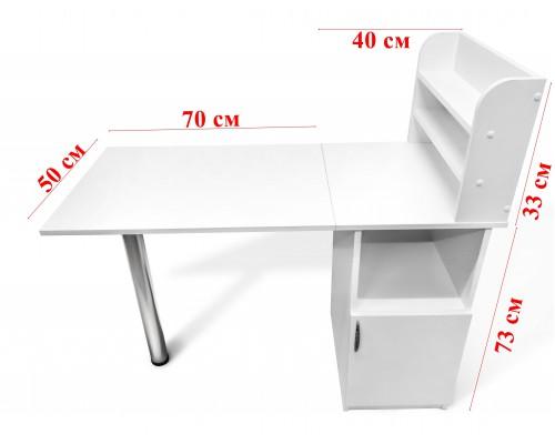 Маникюрный стол МС-7